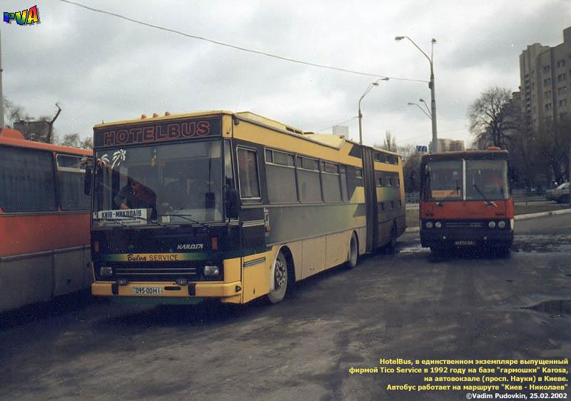 http://passtrans.mashke.org/