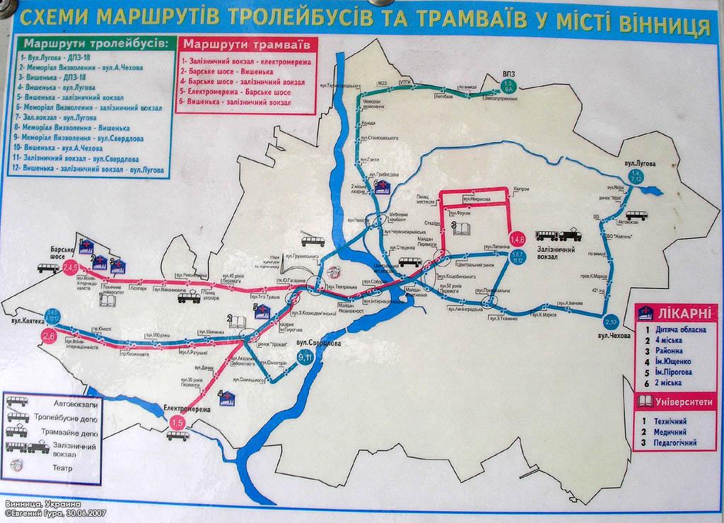 Схема маршруты трамваев